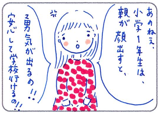 f:id:simplehome:20181116151001j:plain