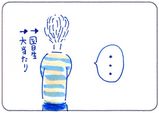 f:id:simplehome:20181116151101j:plain