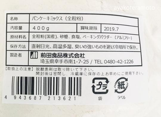 f:id:simplehome:20181127160506j:plain