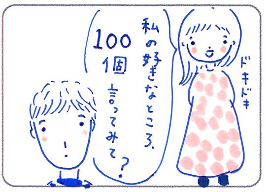 f:id:simplehome:20181220200148j:plain