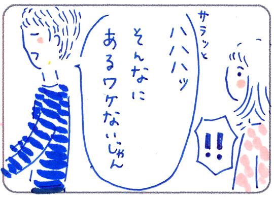 f:id:simplehome:20181220200151j:plain