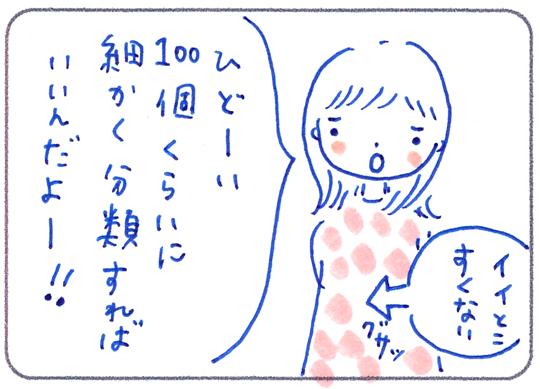 f:id:simplehome:20181220200200j:plain