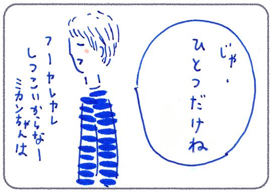 f:id:simplehome:20181220200245j:plain