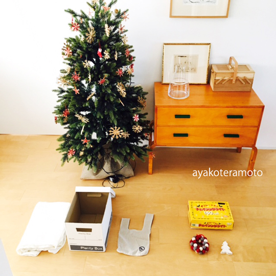 クリスマス ツリー 収納
