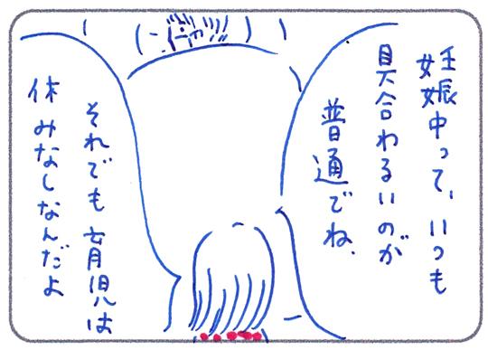 f:id:simplehome:20190202203458j:plain