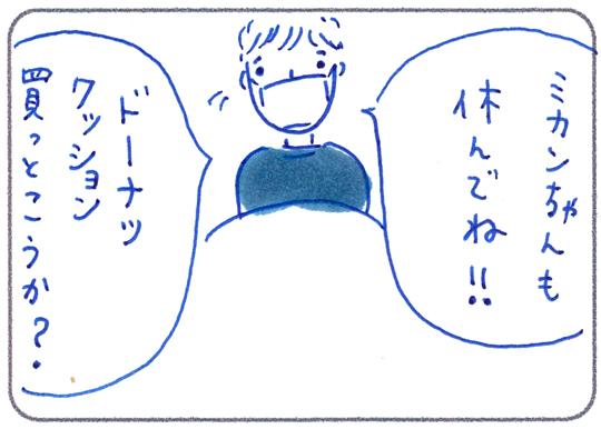 f:id:simplehome:20190202203627j:plain