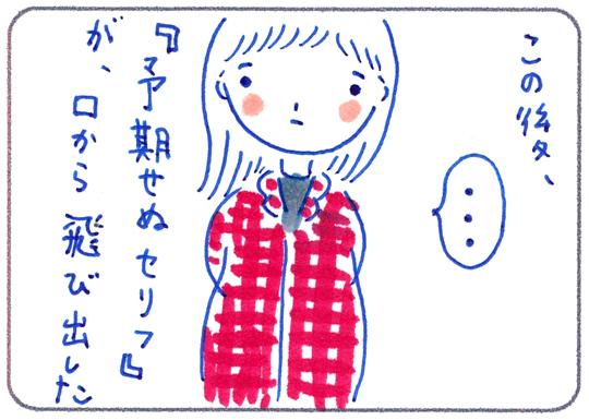f:id:simplehome:20190202203646j:plain
