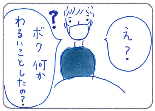 f:id:simplehome:20190202203750j:plain