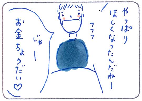 f:id:simplehome:20190202203810j:plain