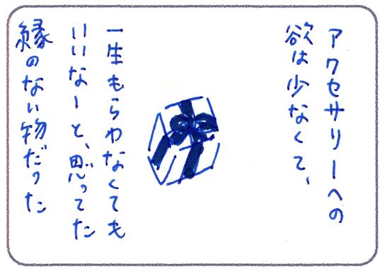 f:id:simplehome:20190211220840j:plain