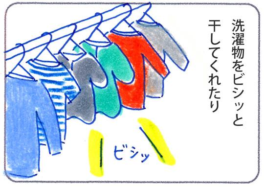 f:id:simplehome:20190409151036j:plain