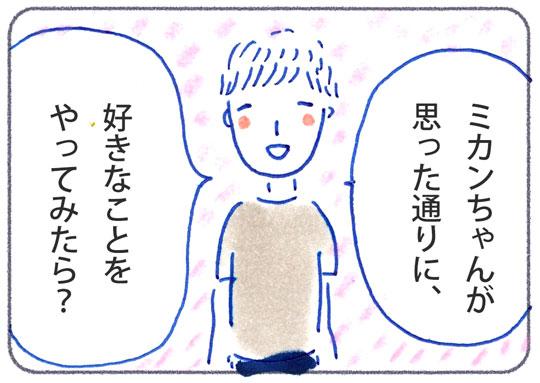 f:id:simplehome:20190529160027j:plain