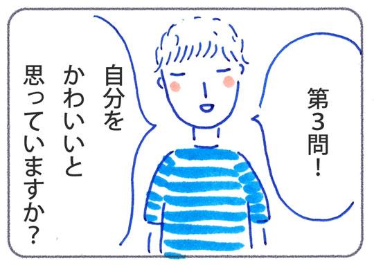 f:id:simplehome:20190614170824j:plain