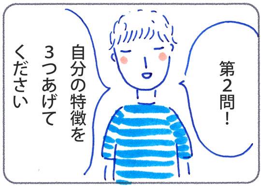 f:id:simplehome:20190614170834j:plain