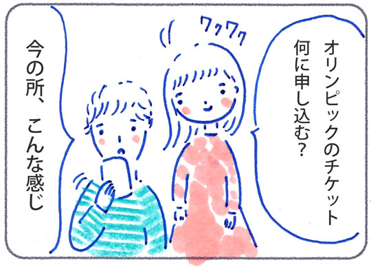 f:id:simplehome:20190621161803j:plain