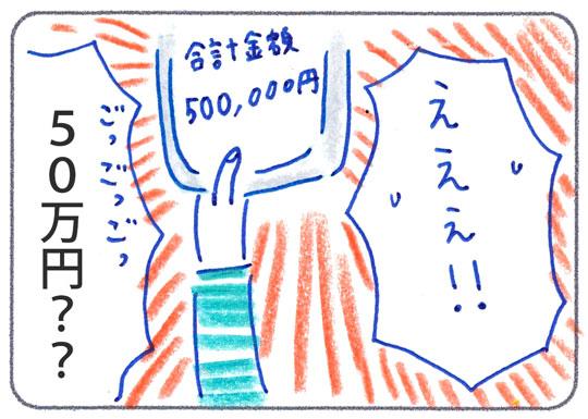 f:id:simplehome:20190621161810j:plain