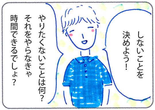 f:id:simplehome:20190630175657j:plain