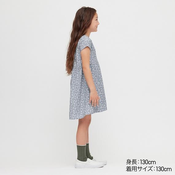 f:id:simplehome:20200422102148j:plain