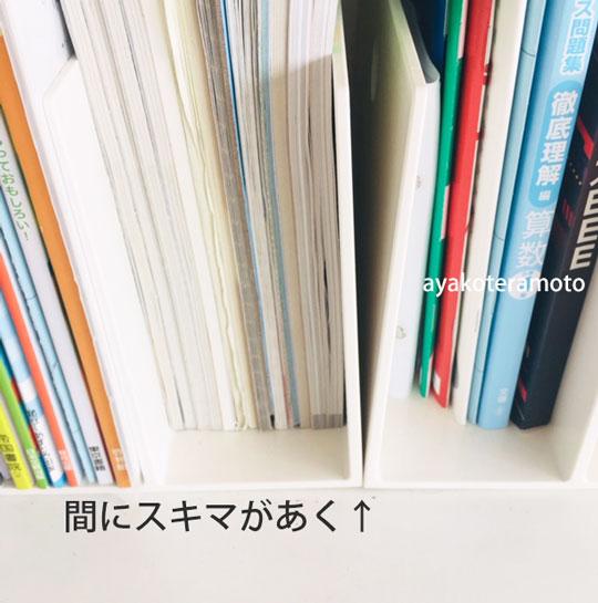 f:id:simplehome:20200528154549j:plain