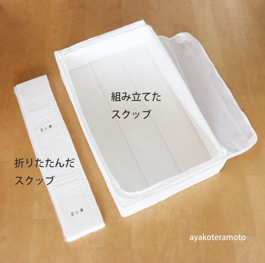 f:id:simplehome:20200616162905j:plain