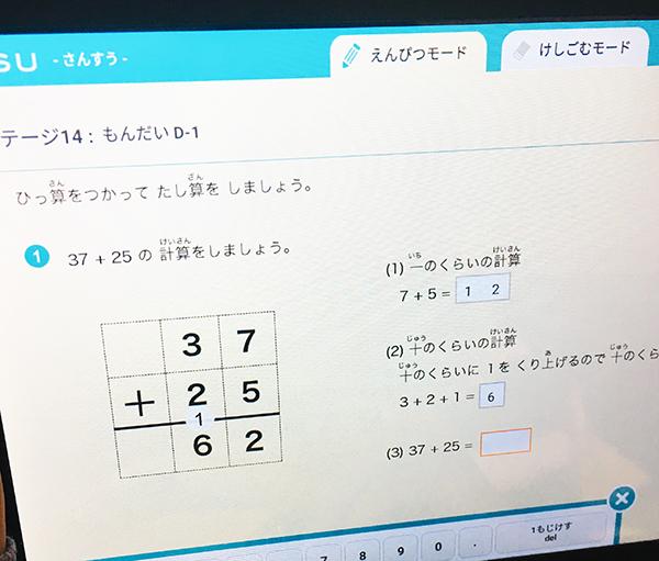 f:id:simplehome:20201218195140p:plain