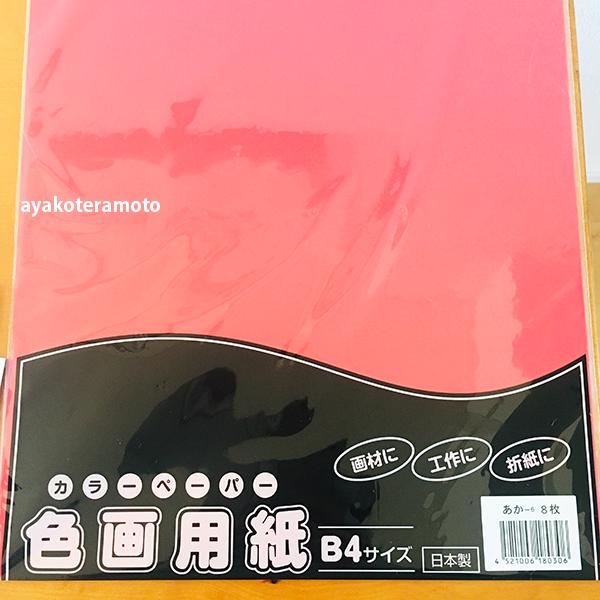 f:id:simplehome:20201231180156p:plain