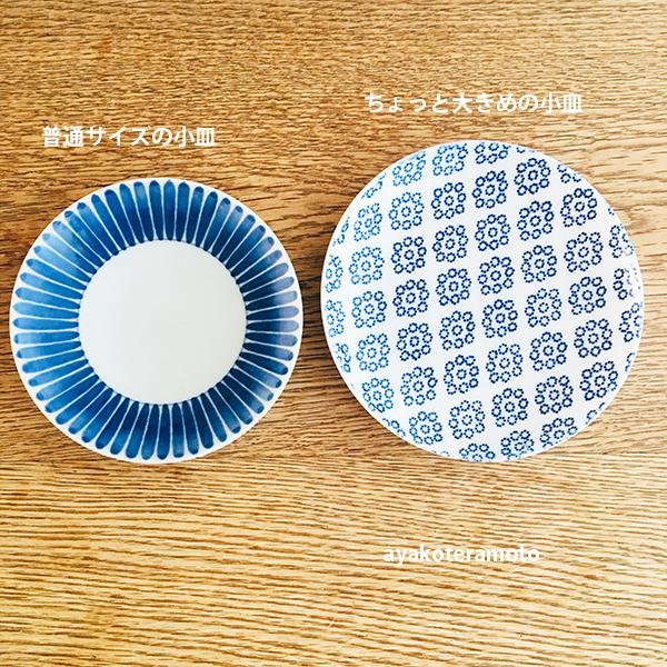 f:id:simplehome:20210106155718p:plain