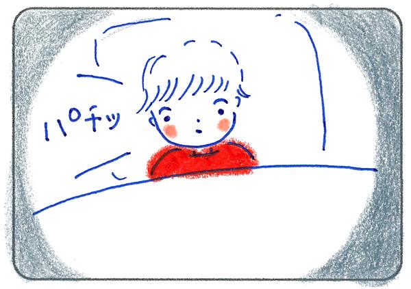 f:id:simplehome:20210107183034p:plain