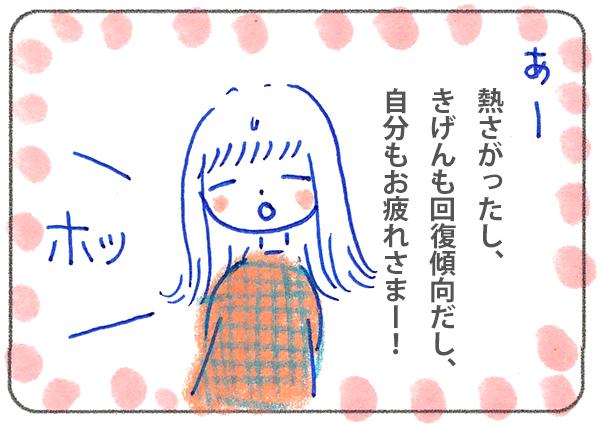 f:id:simplehome:20210110123035p:plain