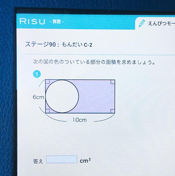 f:id:simplehome:20210119101947p:plain