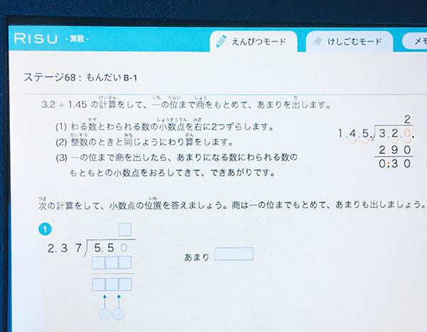 f:id:simplehome:20210119102040p:plain