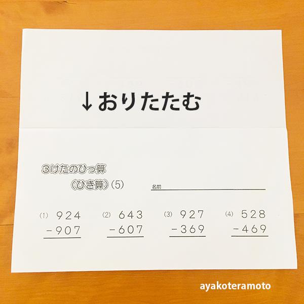 f:id:simplehome:20210616180244p:plain