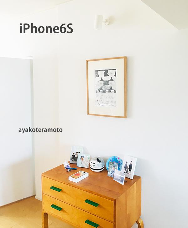 f:id:simplehome:20210709134224p:plain