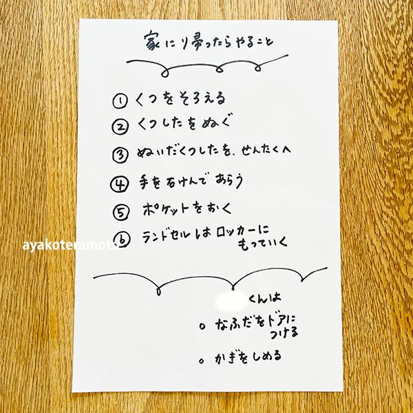 f:id:simplehome:20210718131629p:plain