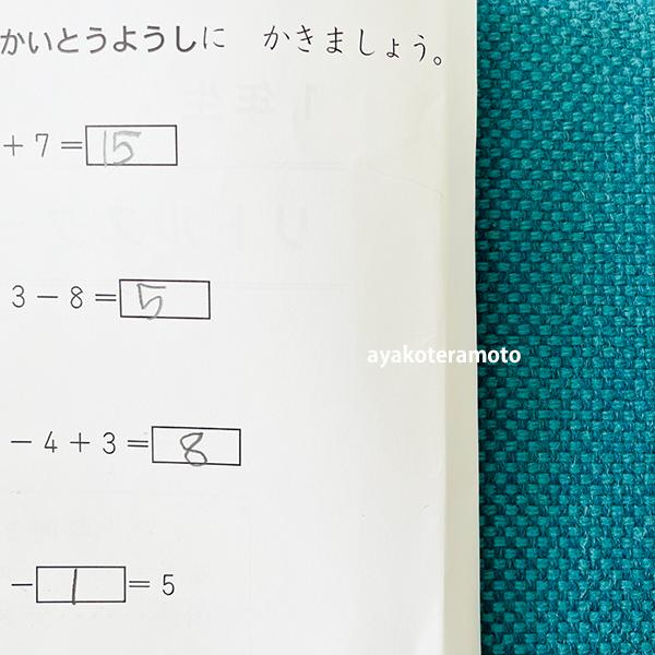 f:id:simplehome:20210720155449p:plain