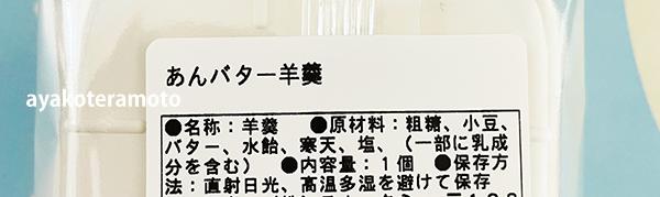 f:id:simplehome:20210807113430p:plain