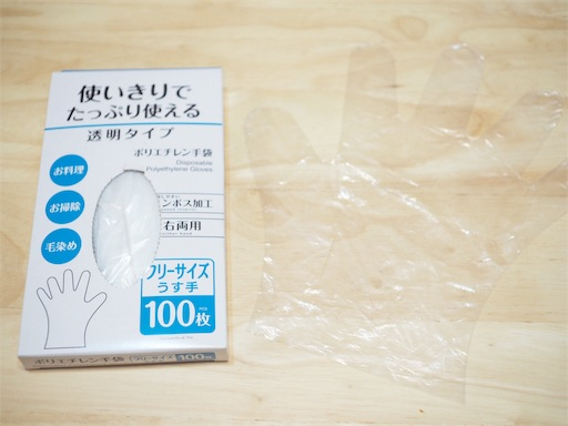 f:id:simplekurashi:20171112195237j:image