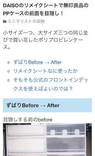 f:id:simplekurashi:20190607205113j:image