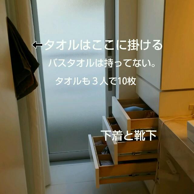 f:id:simplelifelesson:20170507175211j:image