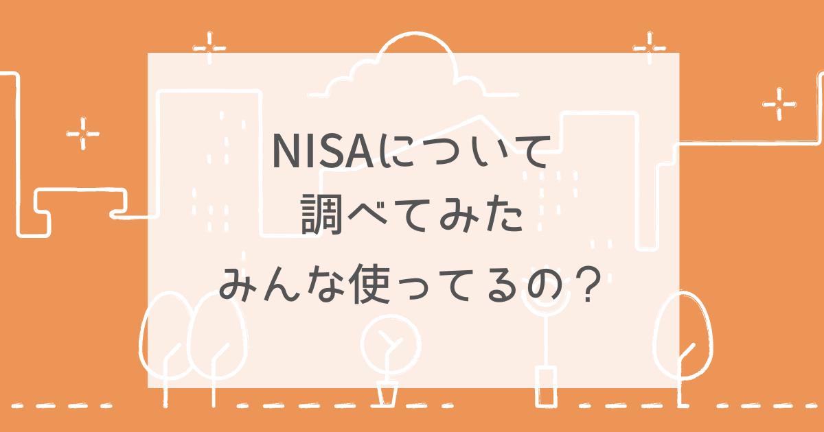 f:id:simplelifenavigation:20210313232808p:plain