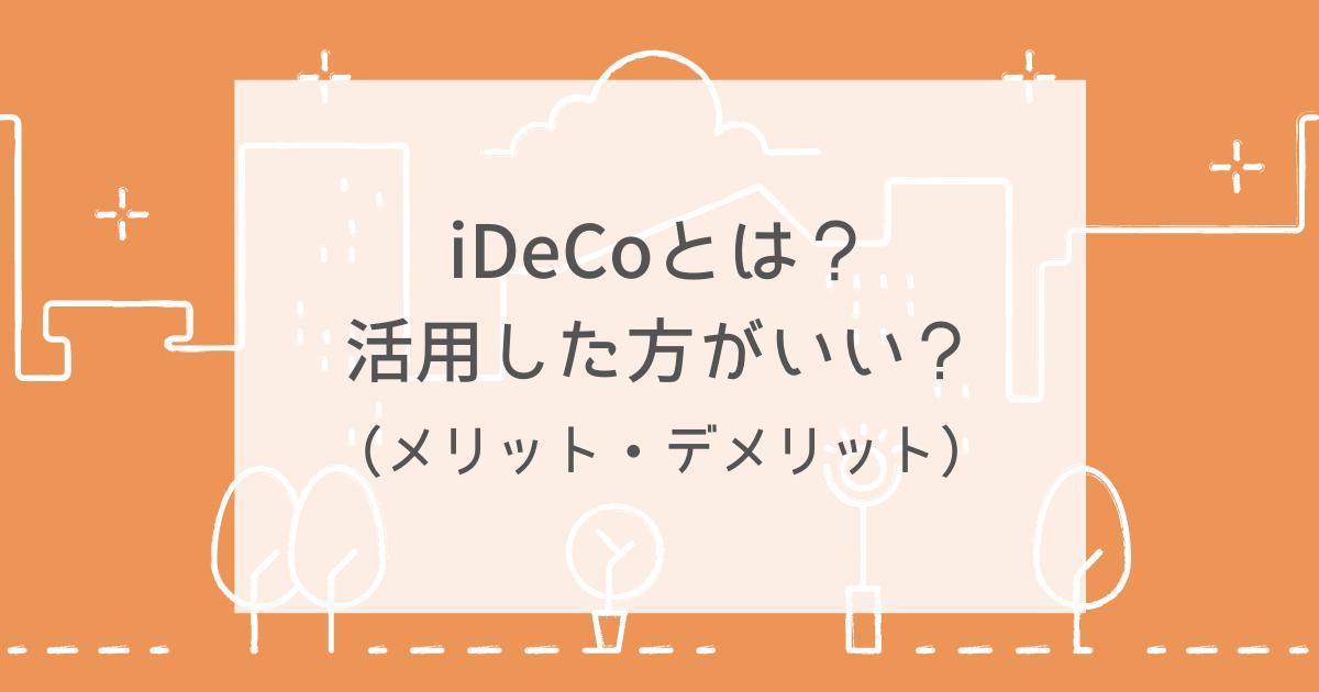 f:id:simplelifenavigation:20210313233529p:plain