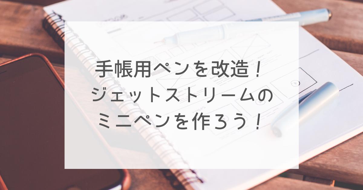 f:id:simplelifenavigation:20210314152903p:plain