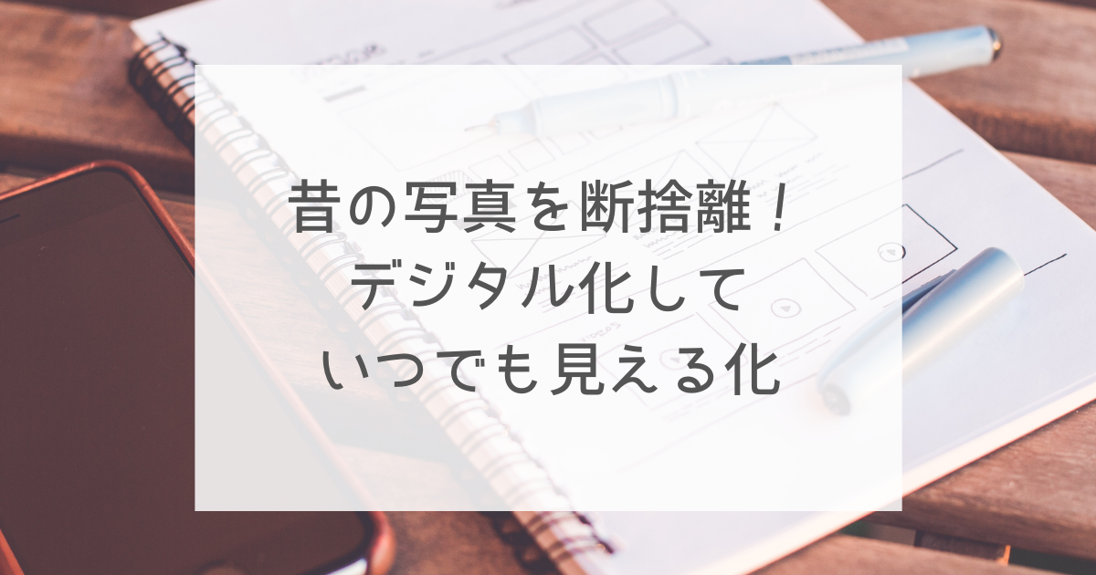f:id:simplelifenavigation:20210314160452p:plain