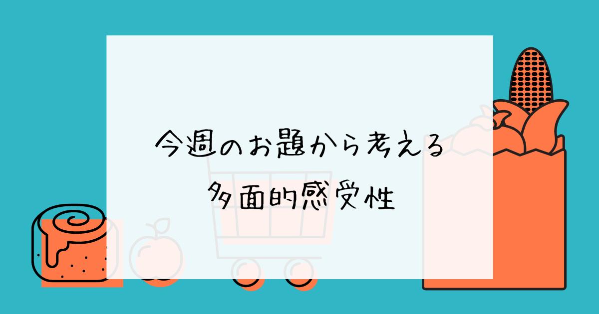 f:id:simplelifenavigation:20210321032558p:plain