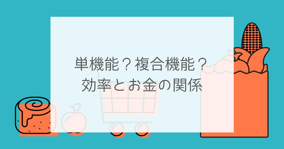 f:id:simplelifenavigation:20210322192857p:plain