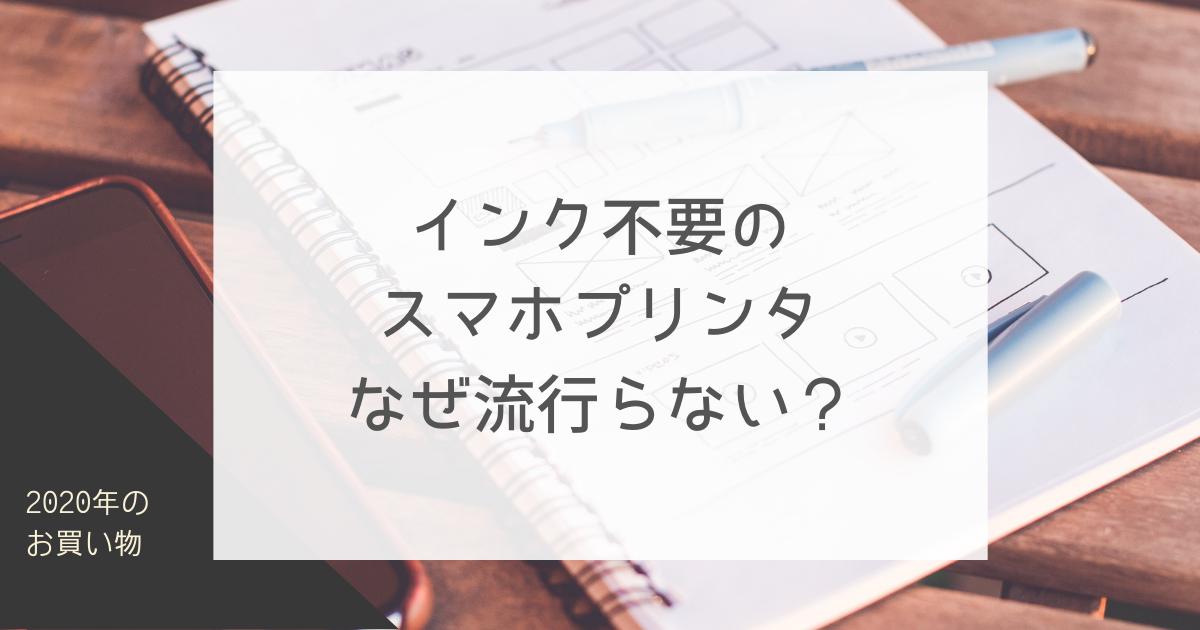 f:id:simplelifenavigation:20210330210237p:plain
