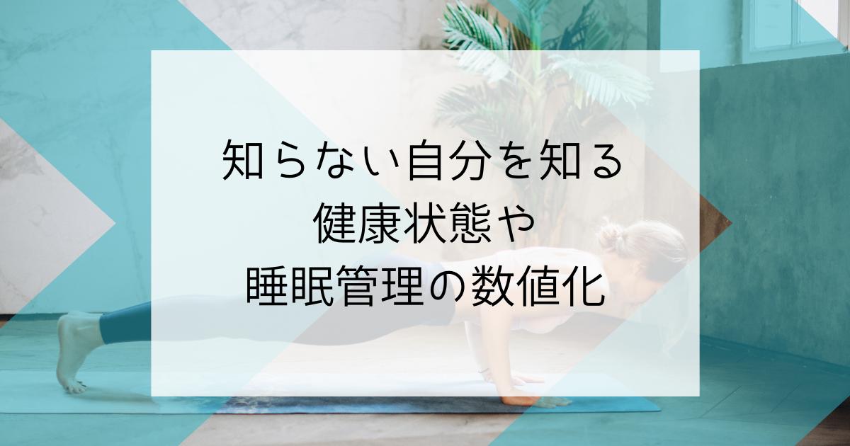 f:id:simplelifenavigation:20210404123017p:plain