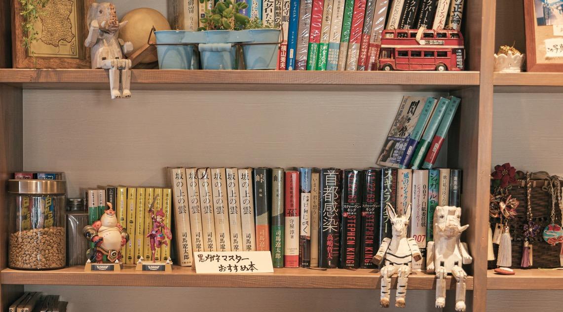 本棚と書籍