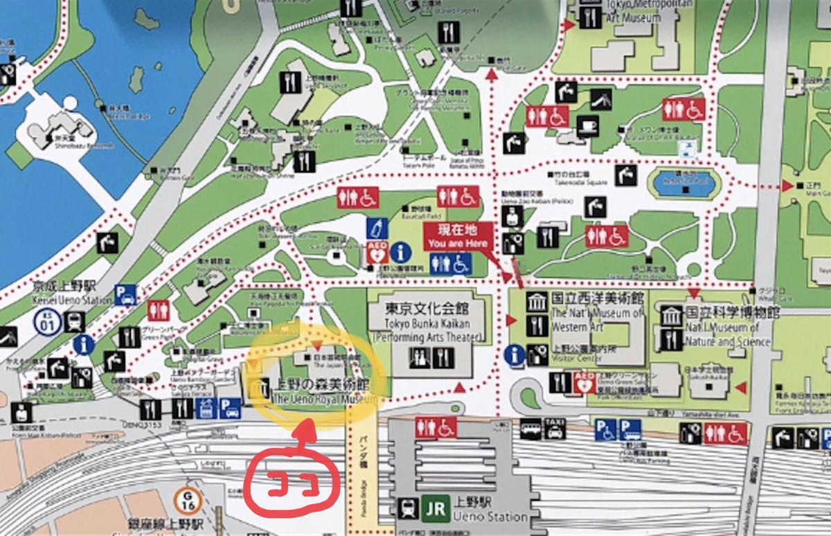 上野の森美術館の地図