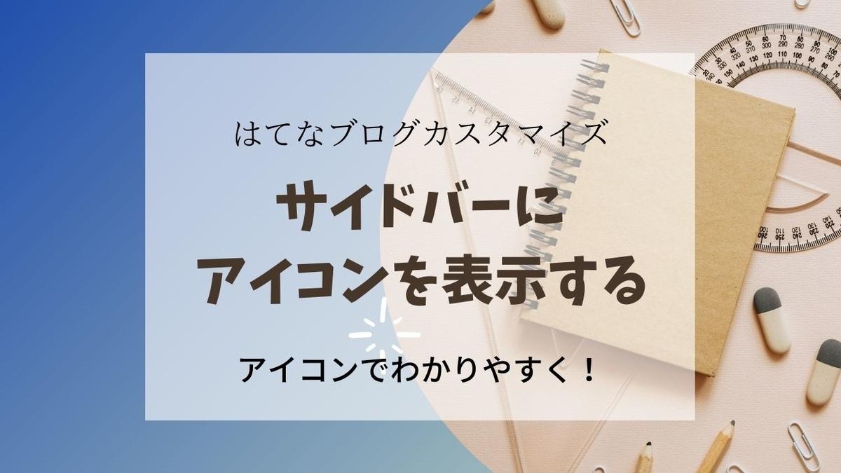f:id:simplelifenavigation:20210711051943j:plain